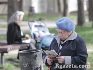 Работа для военного пенсионера в симферополе
